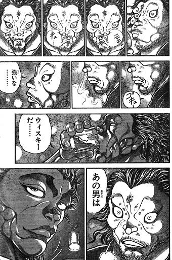 bakidou89-15121003.jpg