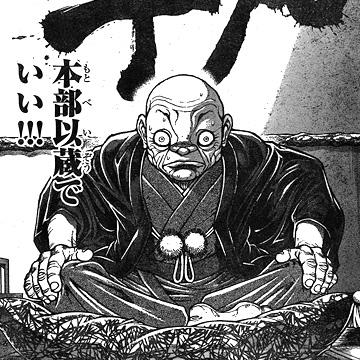 bakidou89-15121004.jpg