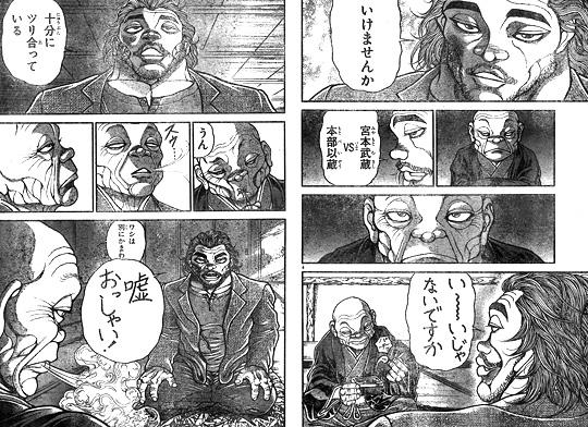 bakidou89-15121006.jpg