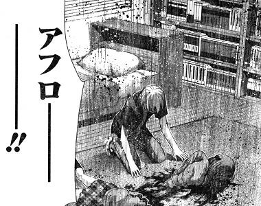 gokukoku164-15110507.jpg