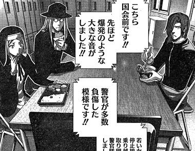 gokukoku167-15112603.jpg