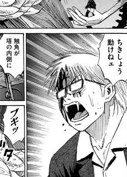 higanjima_48nichigo53-15102706.jpg