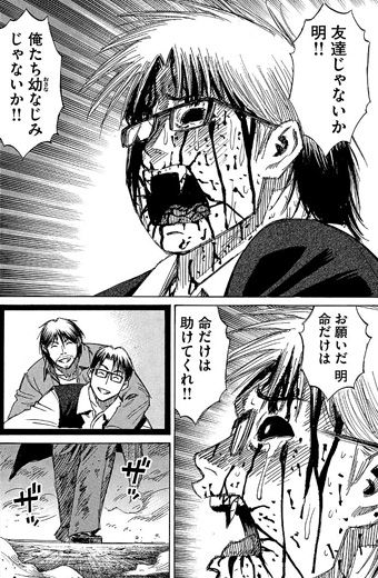 higanjima_48nichigo54-15110204.jpg