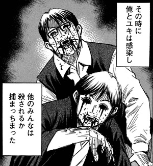 higanjima_48nichigo55-15110907.jpg