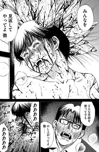 higanjima_48nichigo56-15111603.jpg