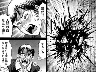 higanjima_48nichigo56-15111605.jpg