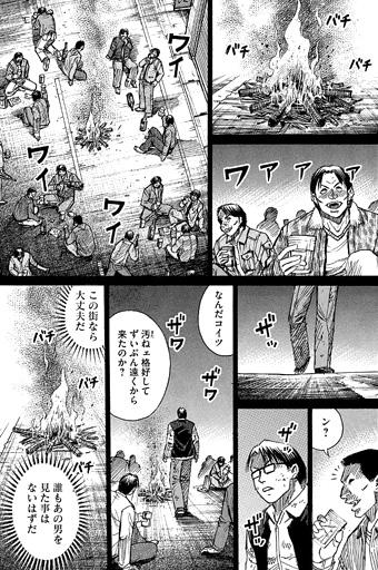higanjima_48nichigo56-15111606.jpg