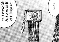 higanjima_48nichigo57-15112401.jpg