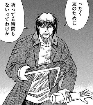 higanjima_48nichigo58-15120301.jpg