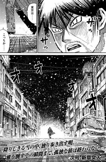higanjima_48nichigo58-15120305.jpg