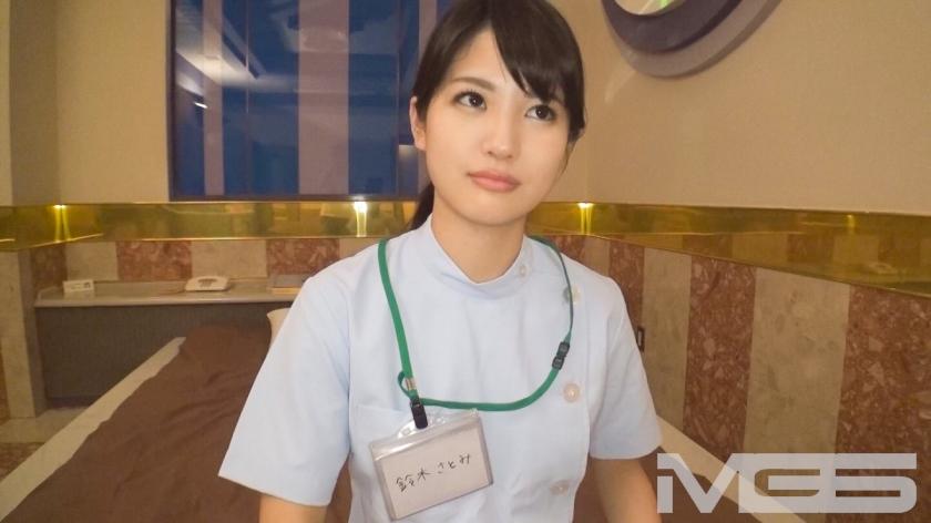 素人AV体験撮影959 鈴木さとみ 18歳 歯科衛生士