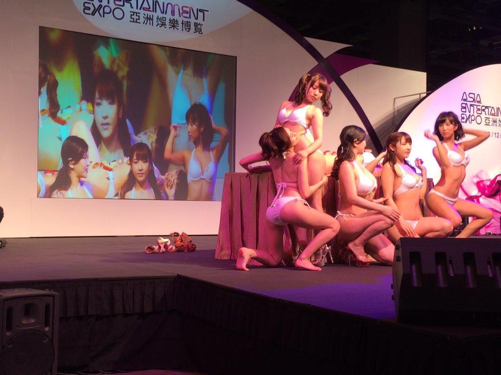 AEE2015マカオ画像012