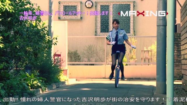 吉沢明歩一輪車.mp4_000014147