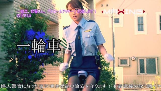吉沢明歩一輪車.mp4_000016249