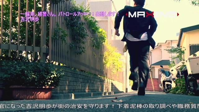 吉沢明歩一輪車.mp4_000017450