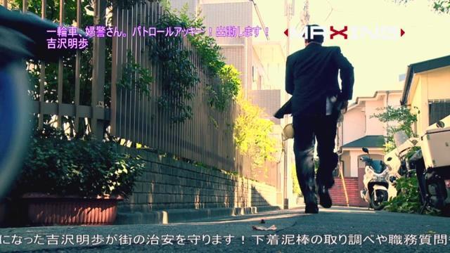 吉沢明歩一輪車.mp4_000017751