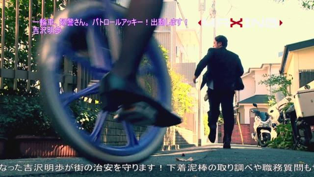 吉沢明歩一輪車.mp4_000018051