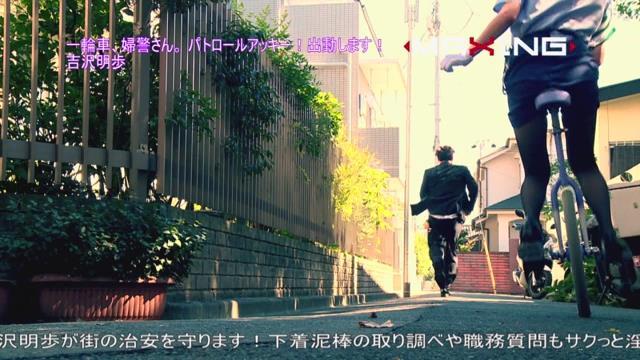 吉沢明歩一輪車.mp4_000019252
