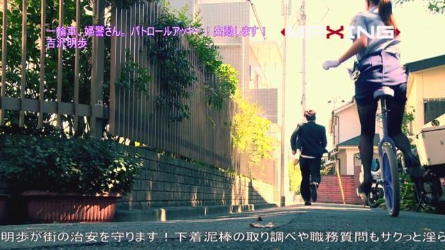 吉沢明歩一輪車.mp4_000019552