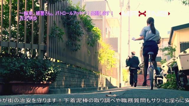 吉沢明歩一輪車.mp4_000020153