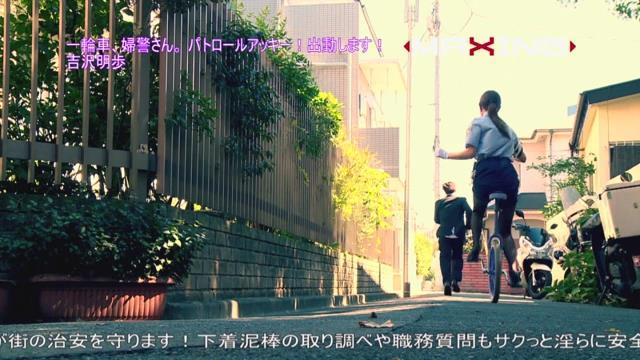 吉沢明歩一輪車.mp4_000020453