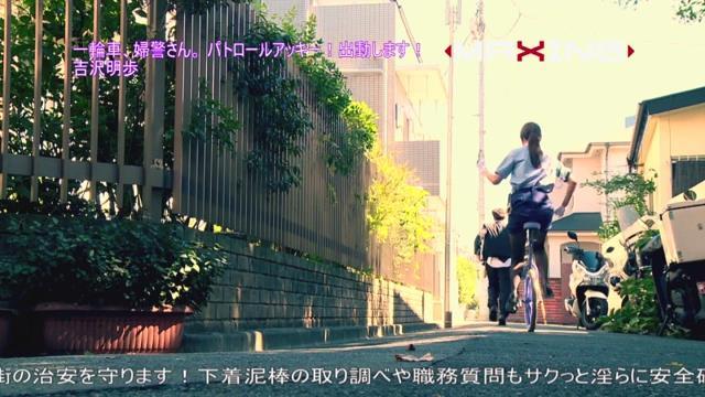 吉沢明歩一輪車.mp4_000020754