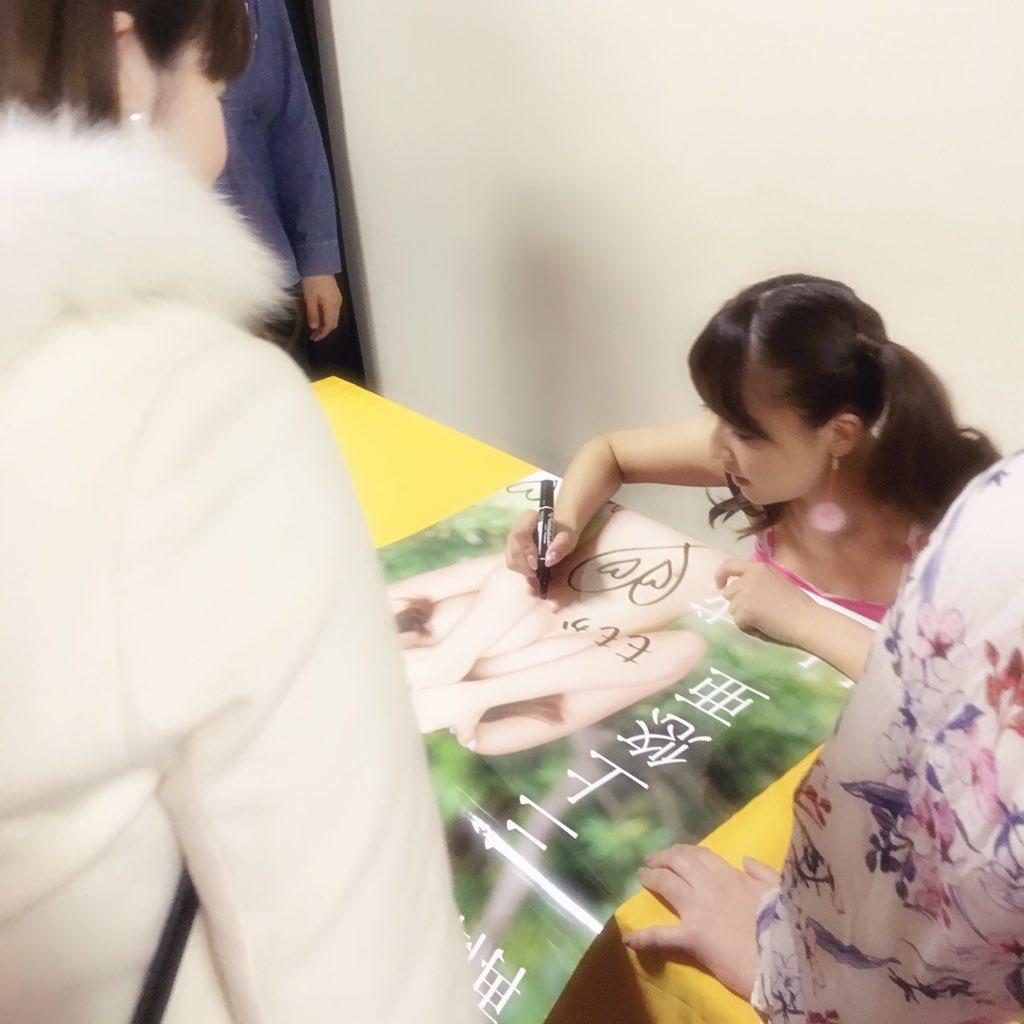 三上悠亜初イベントレポ004