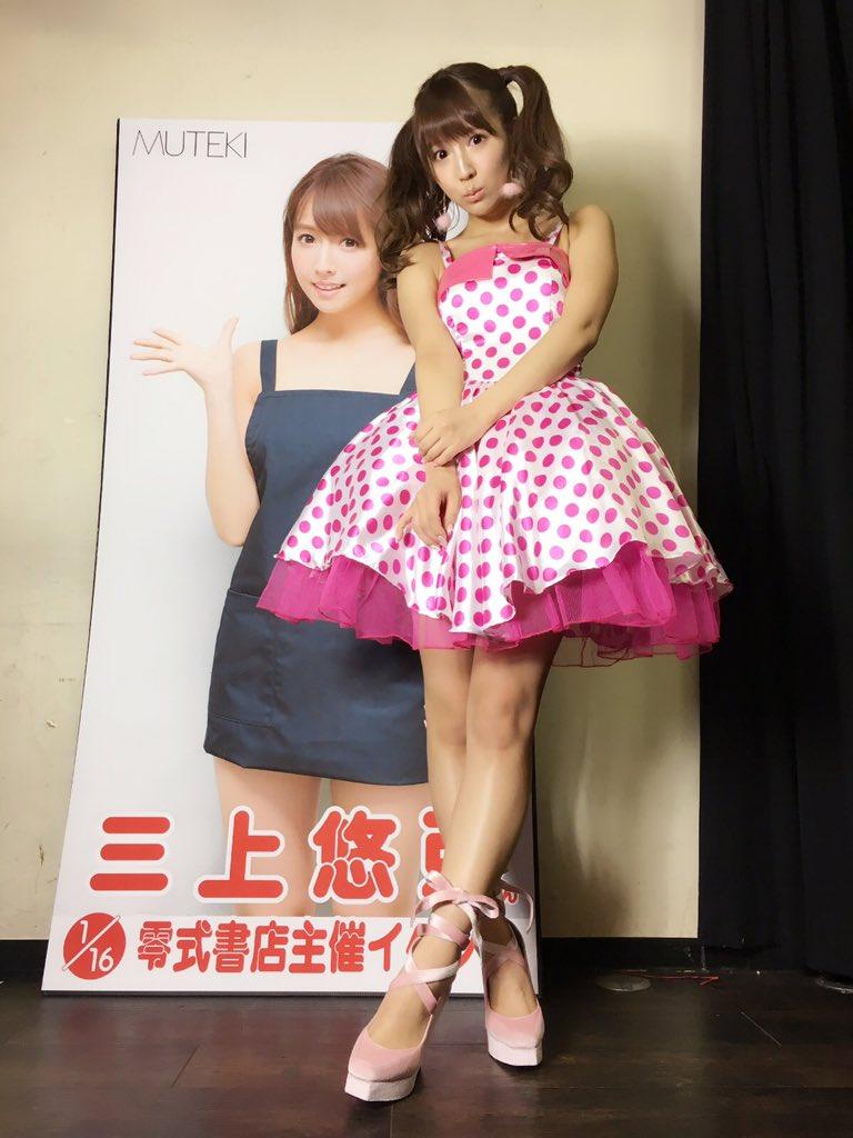 三上悠亜初イベントレポ006