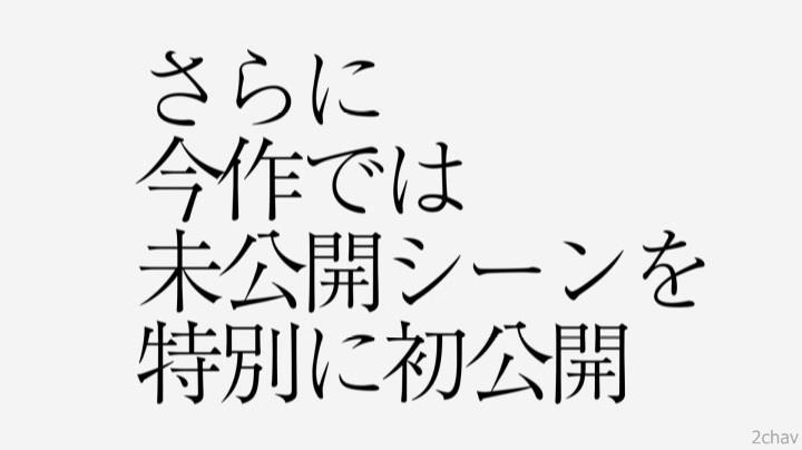 星野遥コンプリートベスト8時間.mp4_000078411