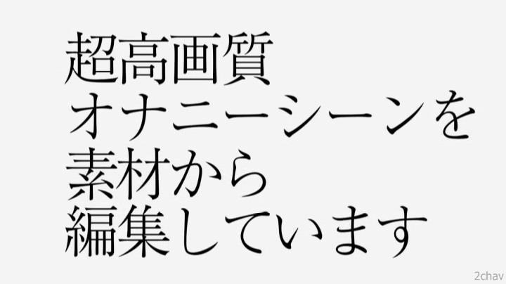 星野遥コンプリートベスト8時間.mp4_000091624