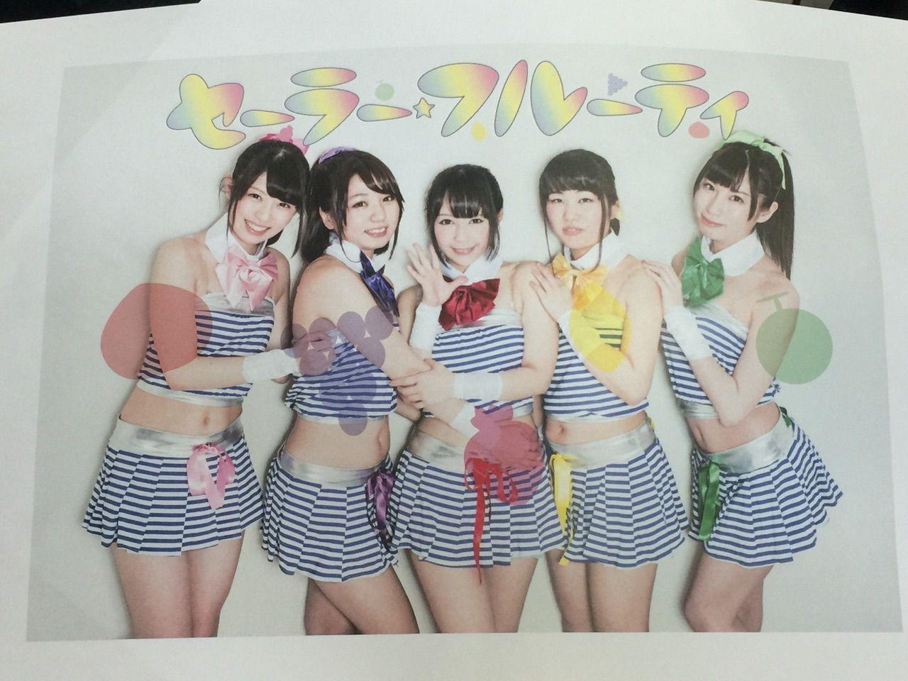 セーラー☆フルーティ001