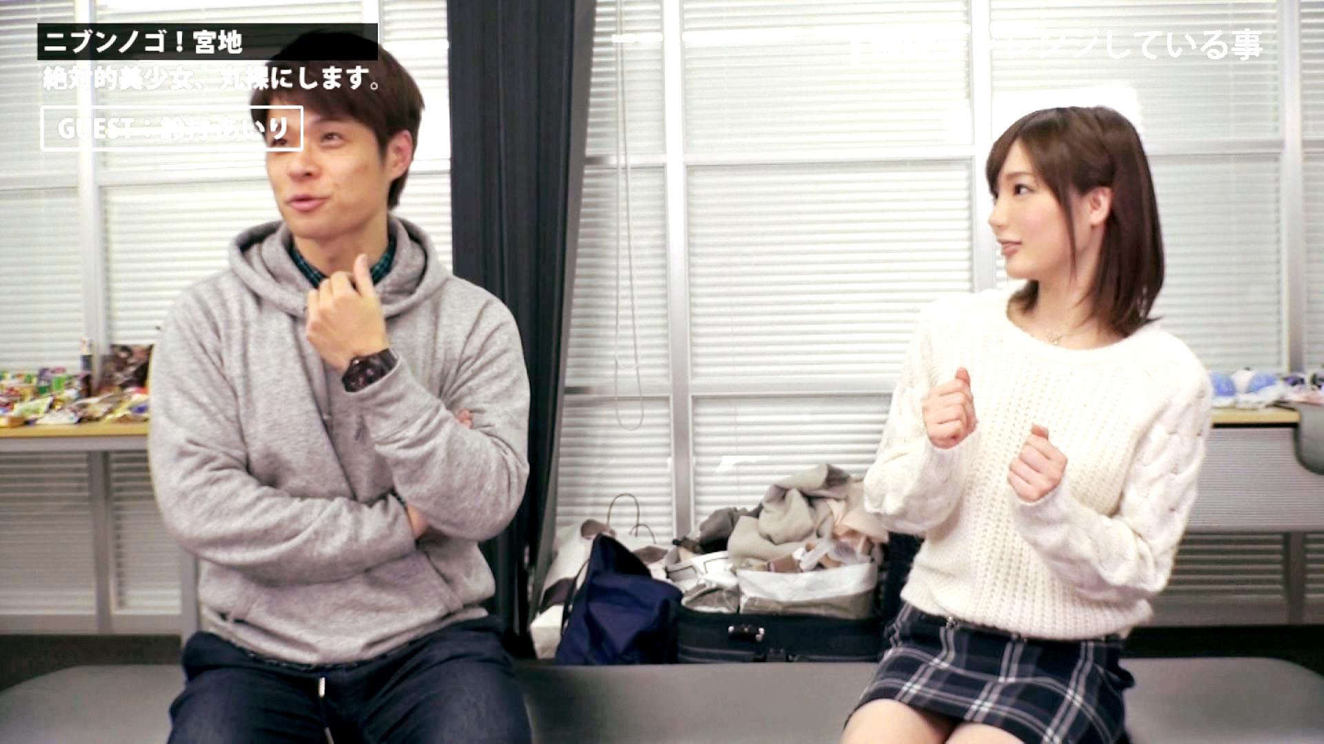鈴村あいりインタビュー003