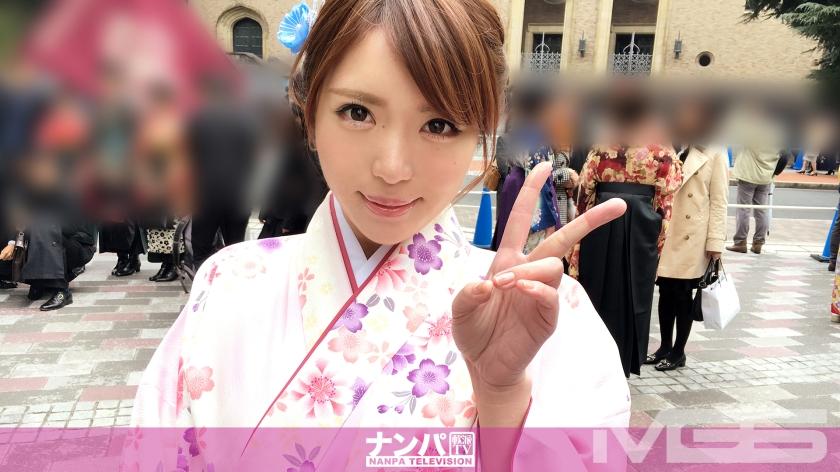 卒業式ナンパ 01 in 新宿 あいか 22歳 大学生