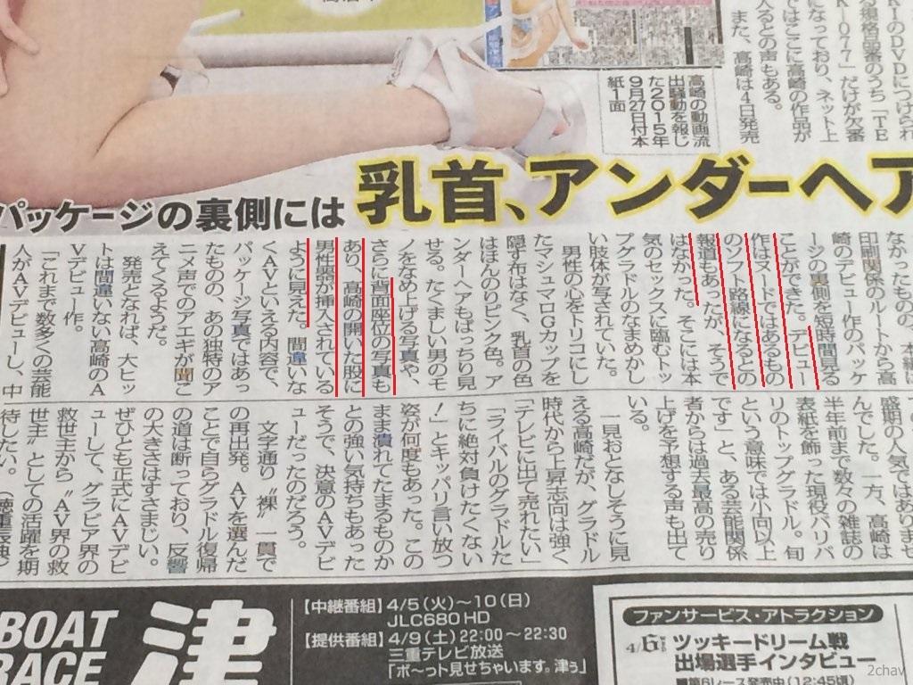 高橋しょう子MUTEKI003