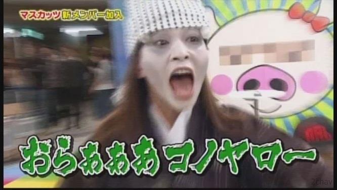 かすみ果穂003