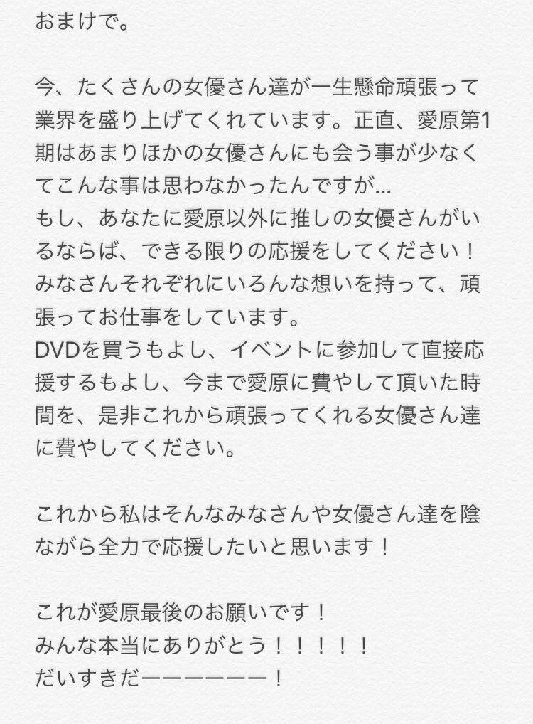 愛原さえ004