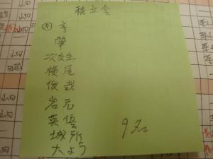 DSC06239.jpg