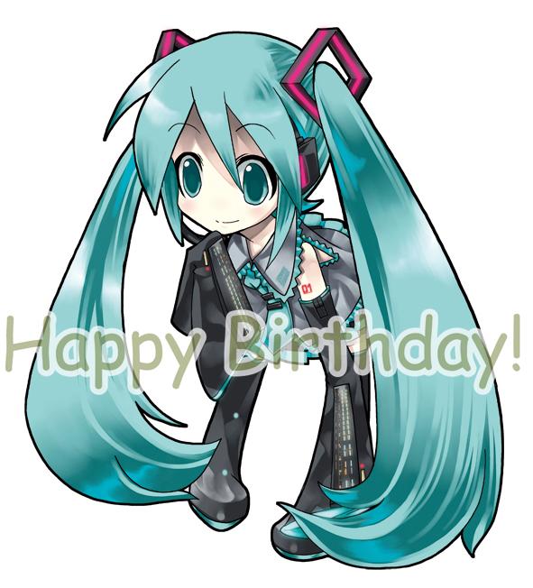 8月31日・誕生日