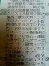 ab314523.JPG