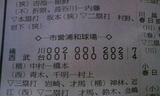 b400e56e.JPG