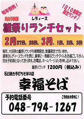 CCF20150210