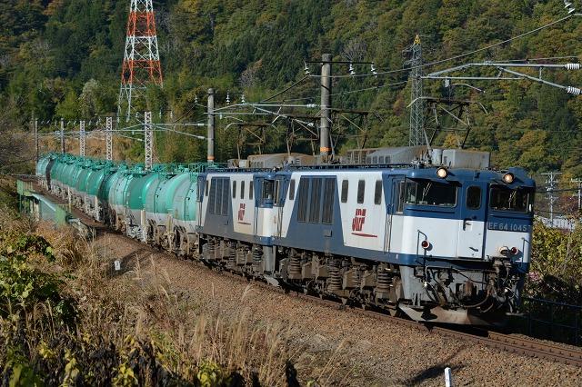 EF641045-1004.jpg