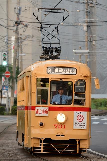 nagasaki701-2.jpg