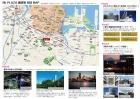 151030_RKP横濱Ⅶ_周辺マップ