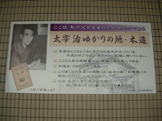 20151024青森6
