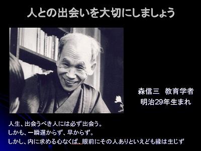 20151102_0000222.jpg