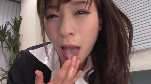 かすみ果穂4