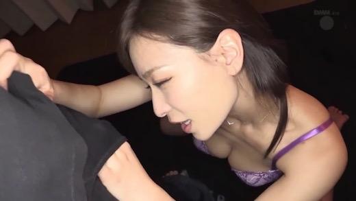 かすみ果穂21
