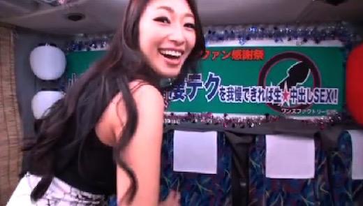 小早川怜子10