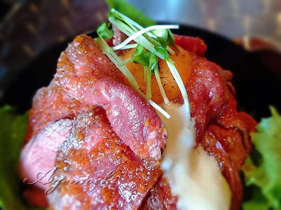 ローストビーフ丼(L)